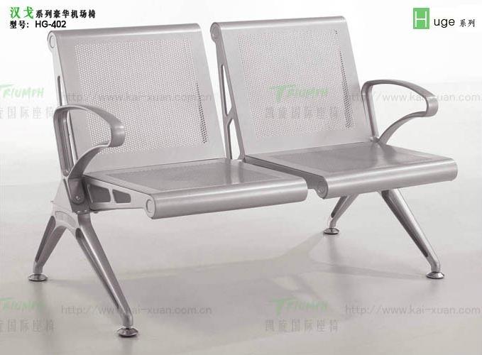 機場椅 4