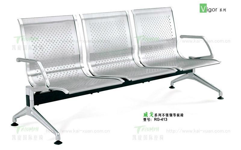 凱旋不鏽鋼排椅 1