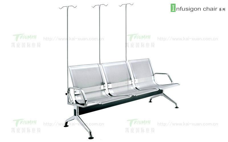 不鏽鋼輸液椅 1