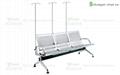 不鏽鋼輸液椅