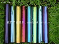 彩色不锈钢装饰管