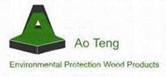 Anhui Huaisu Building Materials Co., Ltd