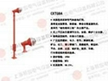 CXTG64水泥廠專用