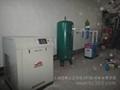上海德斯兰永磁空压机使用英文版说明书 中文版说明书