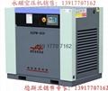 上海节能永磁变频空压机标杆企业