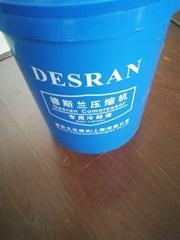 上海德斯兰螺杆压缩机 冷却液 润滑油 防护液报价