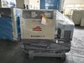 安徽省合肥市德斯兰永磁变频螺杆空压机经销商