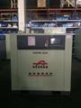 上海德斯兰永磁空压机使用英文版说明书 中文版说明书 3
