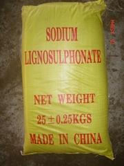 sodium lignosulphonate factory price
