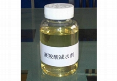 Polycarboxylate superplasticizer  liquid