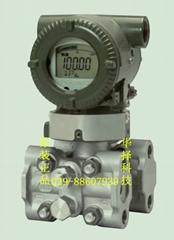EJA310E高性能绝对压力变送器