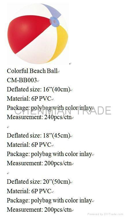 Colorful Beach Ball(CM-BB003) 3