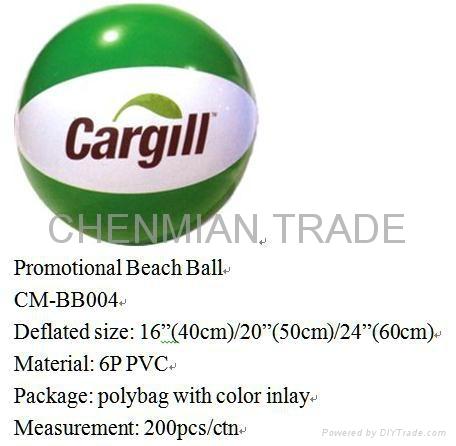 Colorful Beach Ball(CM-BB003) 4
