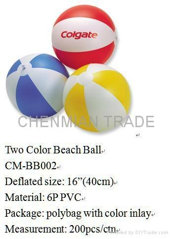 Colorful Beach Ball(CM-BB003) 5