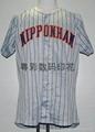 Group sports wear digital printing baseball clothing heat transfer printing 4
