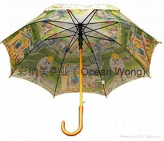 Fashion digital printing umbrella sunshade rain proof umbrella