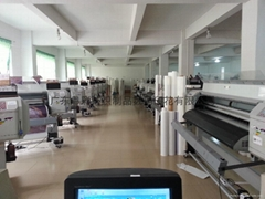 Guangdong Yuecai Textile Products Digital Printing Co., Ltd.