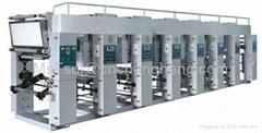 CHCY-600/800/1000B Combined-type Gravure Printing Machine