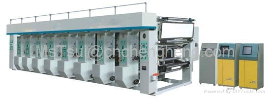 Computer High Speed multi-color Gravure Printing Machine  1