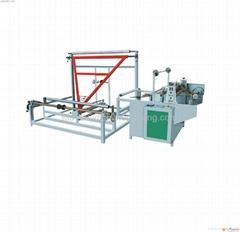 CHFJ-600/1200 Folding Winding Machine