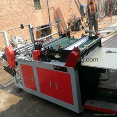 Computer Heat-cutting BOPP and OPP Bag Making Machine