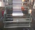 Film Blowing and Printing Machine Set