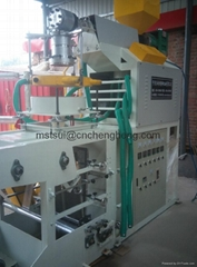 Film blowing Machine For PP(polypropylene) Strain Bag CHSJ--40/45/50/60F