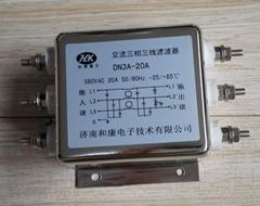 HK三相三线电源滤波器