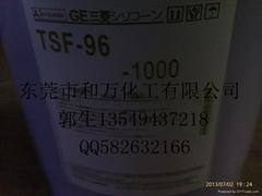 日本三菱原裝擴散油硅油500