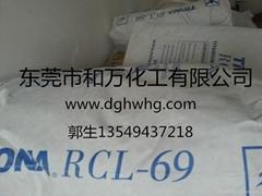 澳洲美礼联RCL69金红石型钛白粉