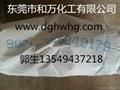 美国杜邦R902+金红石型钛白粉 2