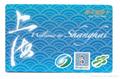 非接觸式IC卡製作 4