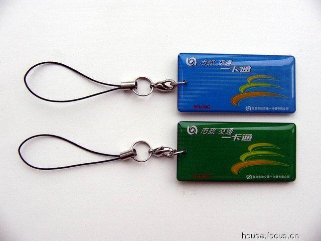 滴胶卡订制 3