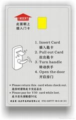 门禁卡制作