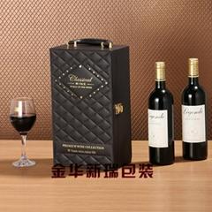 红酒盒 红酒包装盒 葡萄酒盒 双瓶装红酒皮盒
