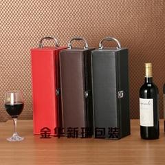 工廠現貨直銷紅酒皮盒單支 單瓶裝紅酒皮盒 紅酒包裝盒