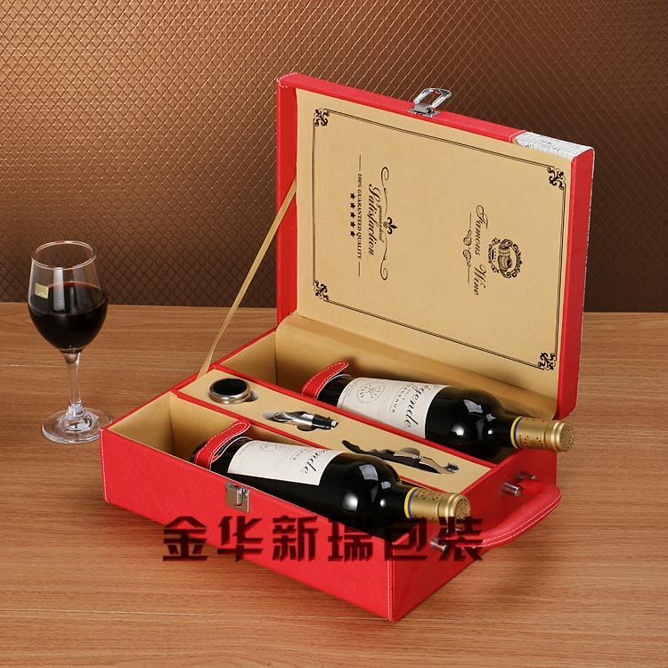 通用紅酒盒批發定做 皮制酒盒子 雙瓶裝紅酒盒 葡萄酒盒 3