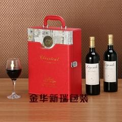 通用红酒盒批发定做 皮制酒盒子 双瓶装红酒盒 葡萄酒盒