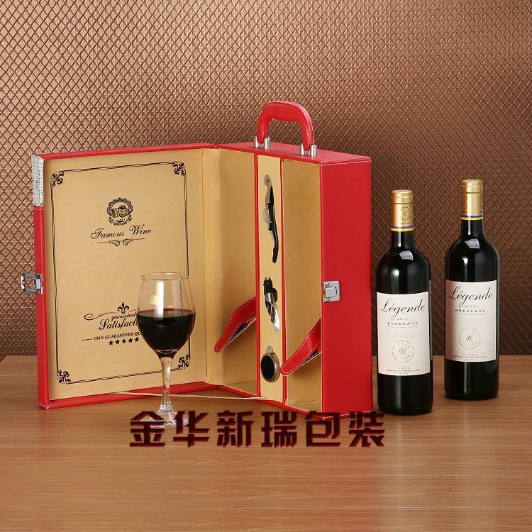 通用紅酒盒批發定做 皮制酒盒子 雙瓶裝紅酒盒 葡萄酒盒 2