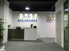 深圳市銘一科技有限公司