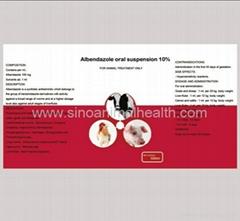 Albendazole oral suspension 10%