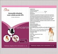 Amoxycillin trihydrate water soluble powder 20%