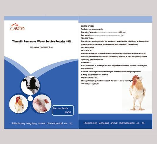 Tiamulin Fumarate Water Soluble Powder 45% 1