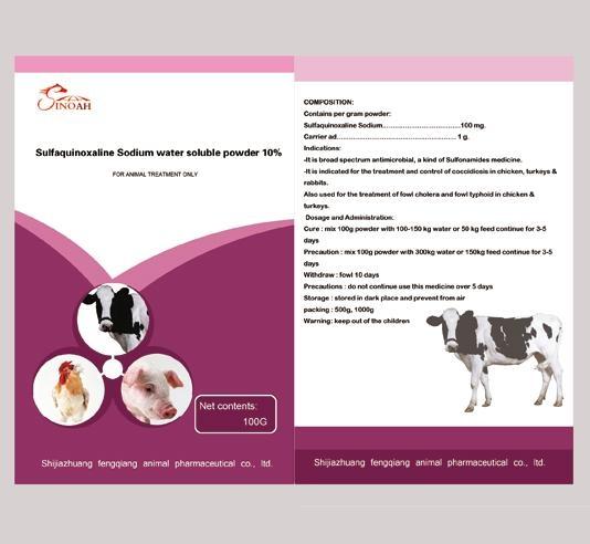 Maduramycin ammonium 1% Premix 1