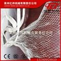 automatic pp net rope making machine