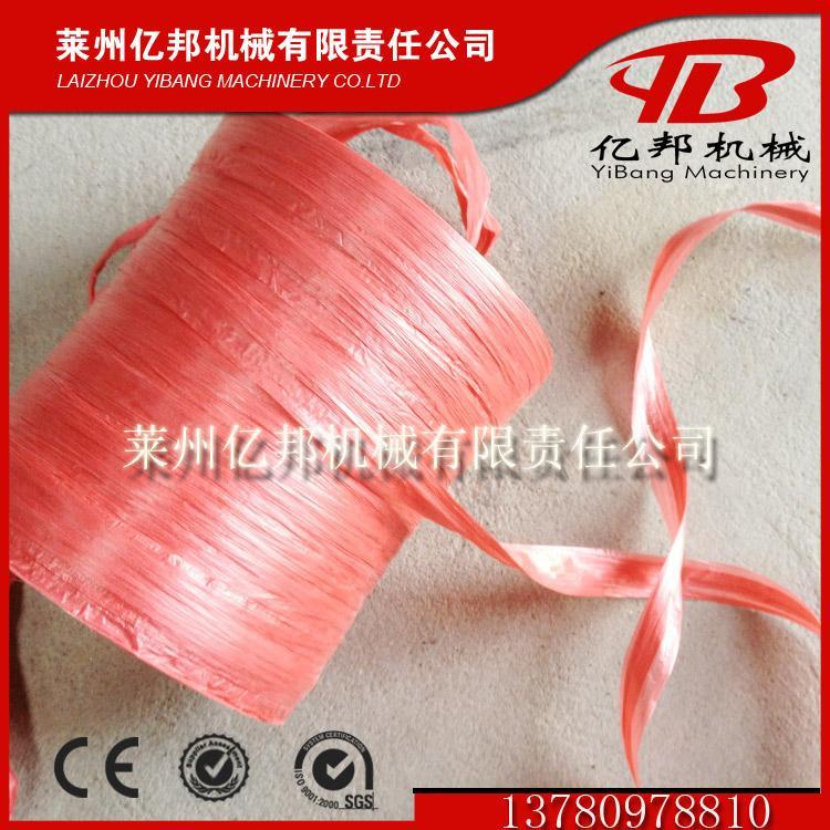 automatic pp net rope making machine 5