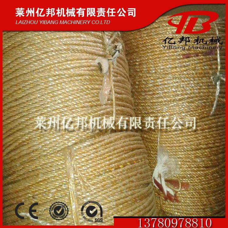 plastic rope extrusion