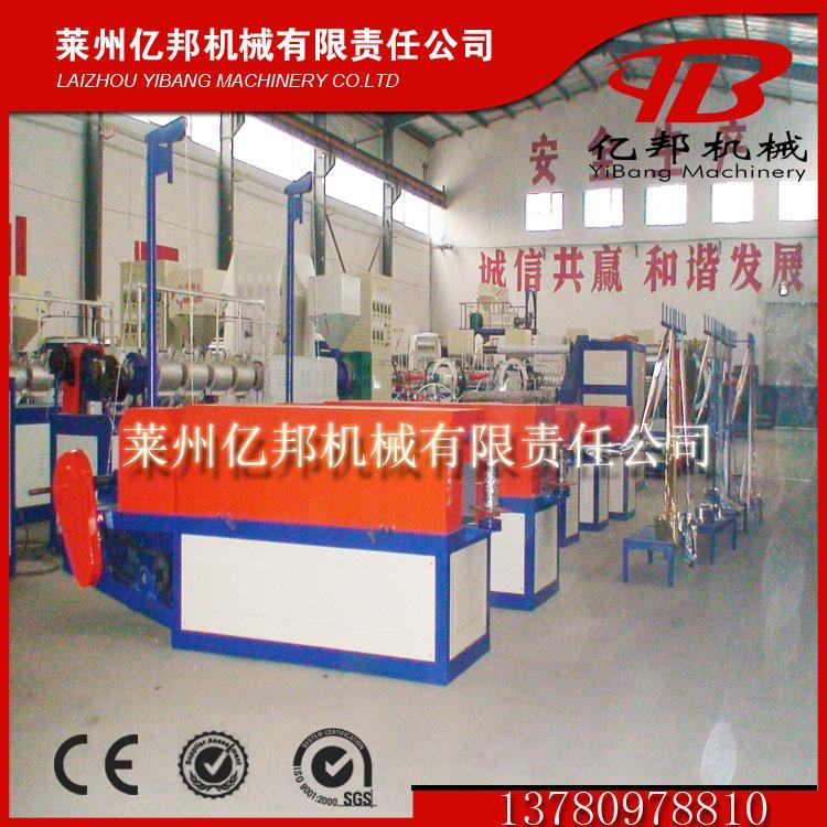 plastic rope extrusion 3