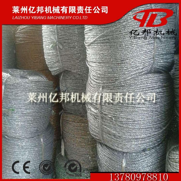 plastic rope extrusion 5