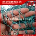 fishing net machine
